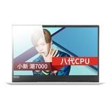 联想 小新 潮7000-13(i5 8250U/4GB/256GB) 金色