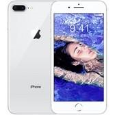 【顺丰包邮】苹果 iPhone 8 Plus(全网通)移动联通电信4G手机64/256 银色 行货64GB