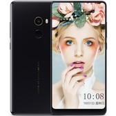 【顺丰包邮】小米MIX2 全网通 6GB运行 移动联通电信4G手机 黑色 行货64GB