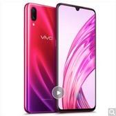 vivo X23 8GB+128GB  水滴屏全面屏 游戏手机 全网通4G手机 魅影紫 行货128GB