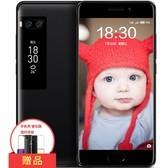 魅族 PRO 7 4+64G 全网通 移动联通电信4G手机 静谧黑 行货64GB
