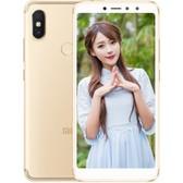 【顺丰包邮】小米 红米S2  全网通 3GB+32GB  移动联通电信4G 香槟金 行货32GB