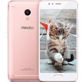 【现货包邮】魅族 魅蓝5s 全网通公开版 3GB  移动联通电信4G手机 月光银 行货16GB