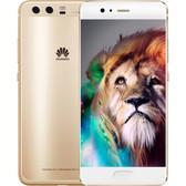 【顺丰包邮】华为 HUAWEI P10 Plus 6GB运行 移动联通电信4G手机  钻雕金  行货64GB