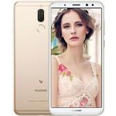 【顺丰包邮】华为 麦芒 6 全网通 4GB+64GB版  移动联通电信4G手机 极光蓝 行货64GB