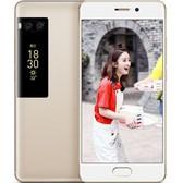 【新品预售】魅族 PRO 7 4+64G 全网通 移动联通电信4G手机 香槟金 行货64GB
