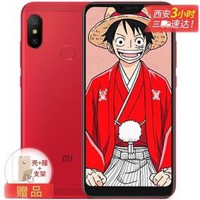 【现货包邮】小米 红米6 Pro 全网通版 4GB内存 移动联通电信4G手机 蓝色 行货64GB