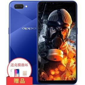 【顺丰包邮】OPPO A5 全面屏拍照手机 4GB+64GB