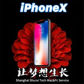 苹果x 大促销