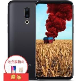 【低价开团 】魅族16 X 全面屏手机6G+128GB全网通4G