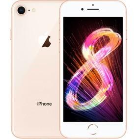 苹果 iPhone 8(全网通) 移动联通电信4G手机